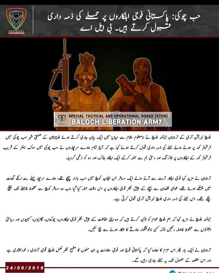 Balochistan Freedom Figher Killed Pakistan Army man in sniper attack