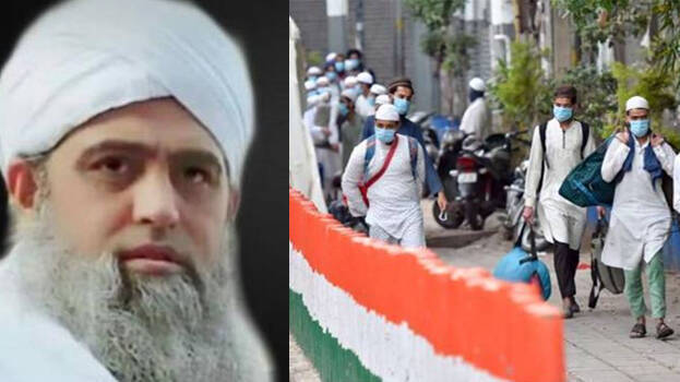Panic Grips Tablighi Jamaat Ijtema: Maulana Saad On The Run