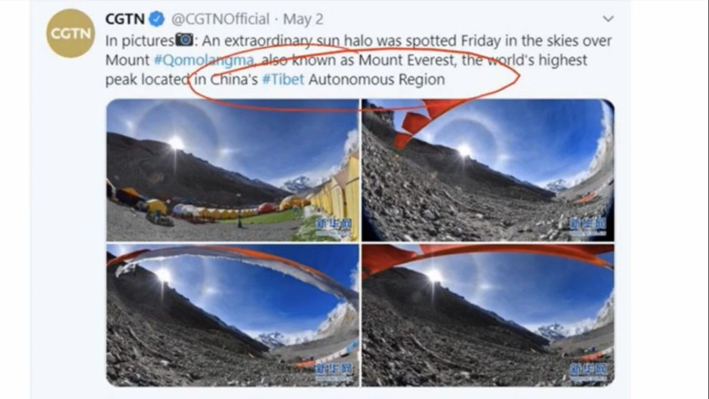 Tweet by Chinese Communist Party Mouthpiece which was apparently deleted. Did Nepal Surrenders Mt Everest to China? No Media condemnation or Political speeches over this?