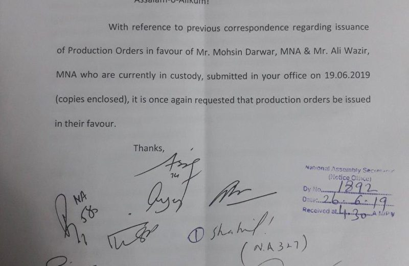 Production order signed by Pakistan Parliamentarians for release of 2 MNAs Ali Wazir and Mohsin Dawar