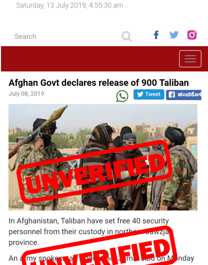 Is Pakistan DG ISPR controlled media spreading Lies?