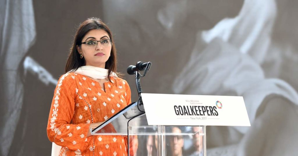 Ms. Gulalai Ismail , Human Rights Activist speaking against enforced disappearances