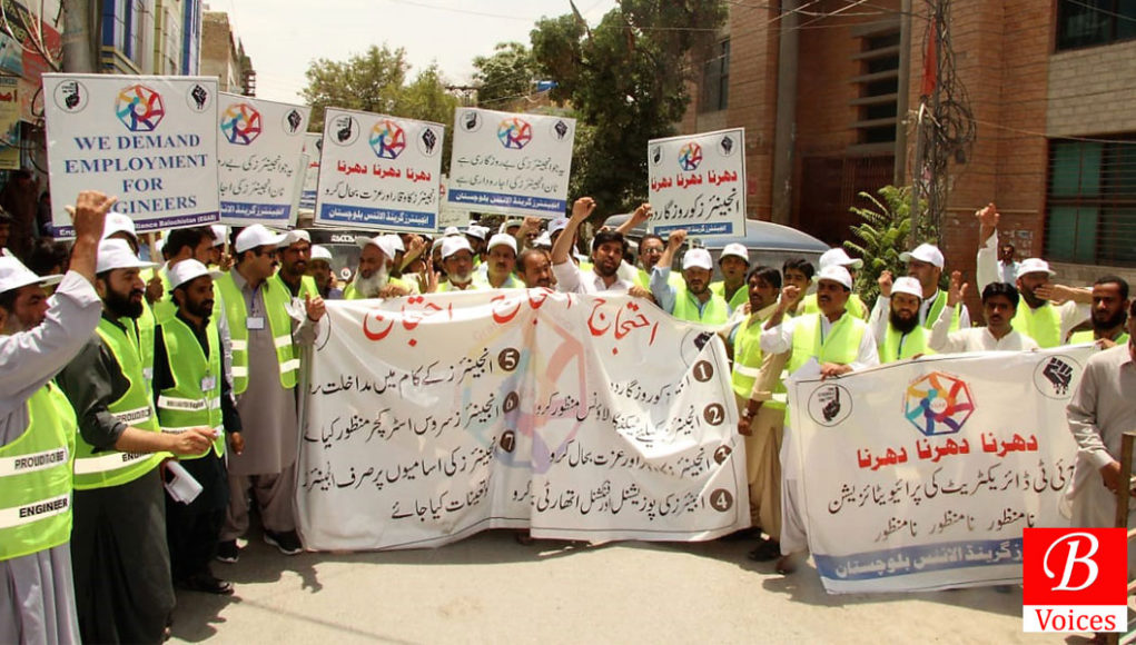 Engineers strikes continue in Balochistan as there is no hope of their demands being met.