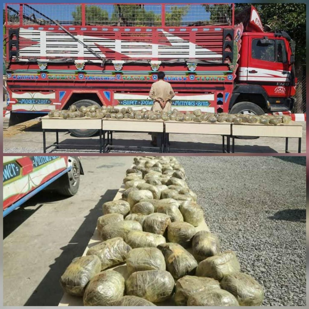 410 Kilos of narcotics seized by Afghan National Police in Nangarhar province from Taliban Terrorists
