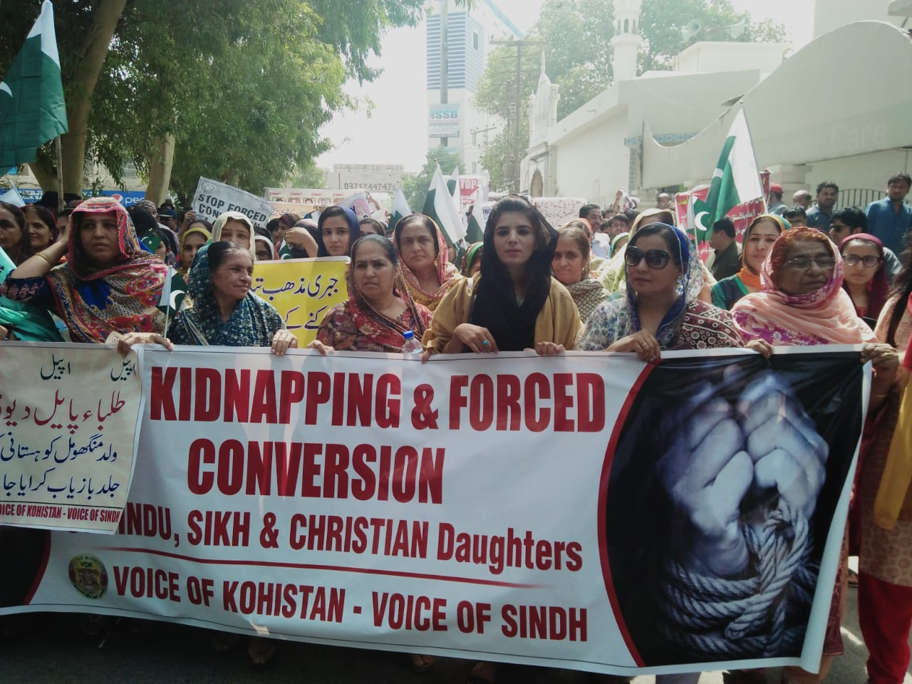 Will the IMF Bailout loan to Pakistan stop kidnapping and forced conversion of Hindu and Christian girls.