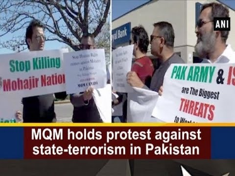 MQM holds protest against state-terrorism in Pakistan.
