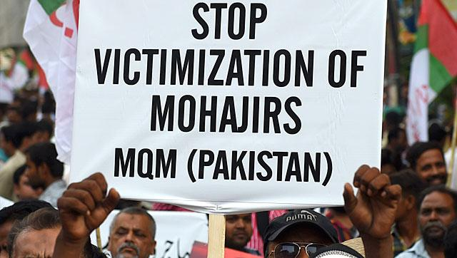 Will IMF Bailout loan stop victimization of Mohajirs in Sindh by Pakistan Army?