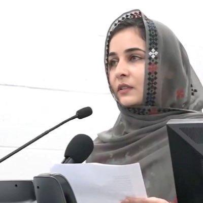 Baloch – Pakistan Permanent Conflict - BSO-Azad leader Karima Baloch