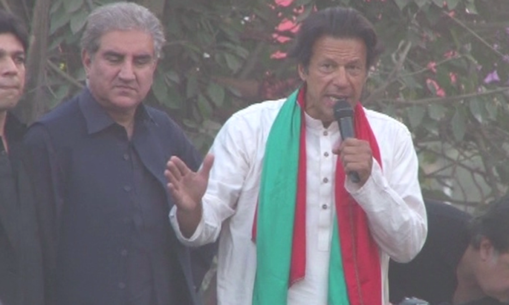 Picture showing Arif Naqvi with Pakistan Prime Minister Imran Khan during one of the Election rallies. Pakistani swindler Arif Naqvi had close contacts with Pakistan Prime Minister Imran Khan.