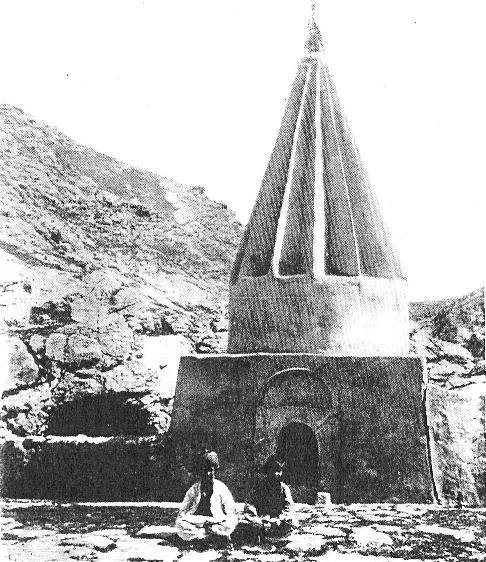A Yazidi Place of worship