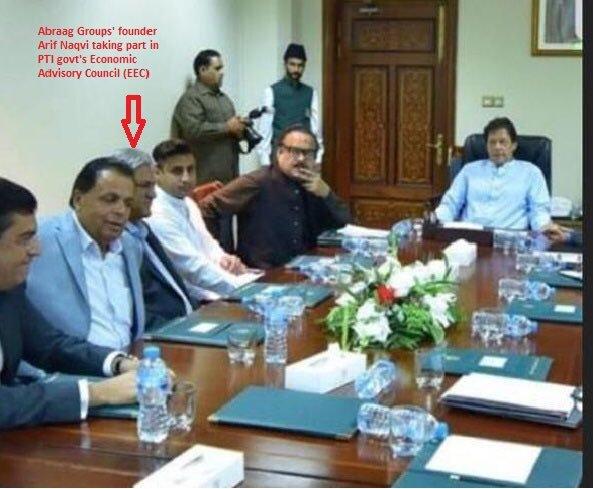 Pakistani swindler, Abraaj  Group founder Arif Naqvi taking part in Imran Khan Government's Economic Advisor Council meeting (EEC)