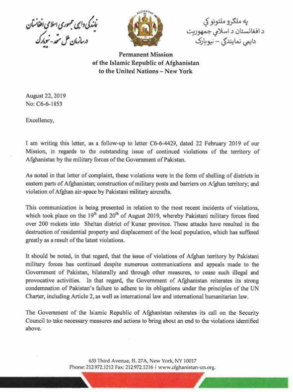 The letter written by Afghan envoy to United Nation - Page 1
