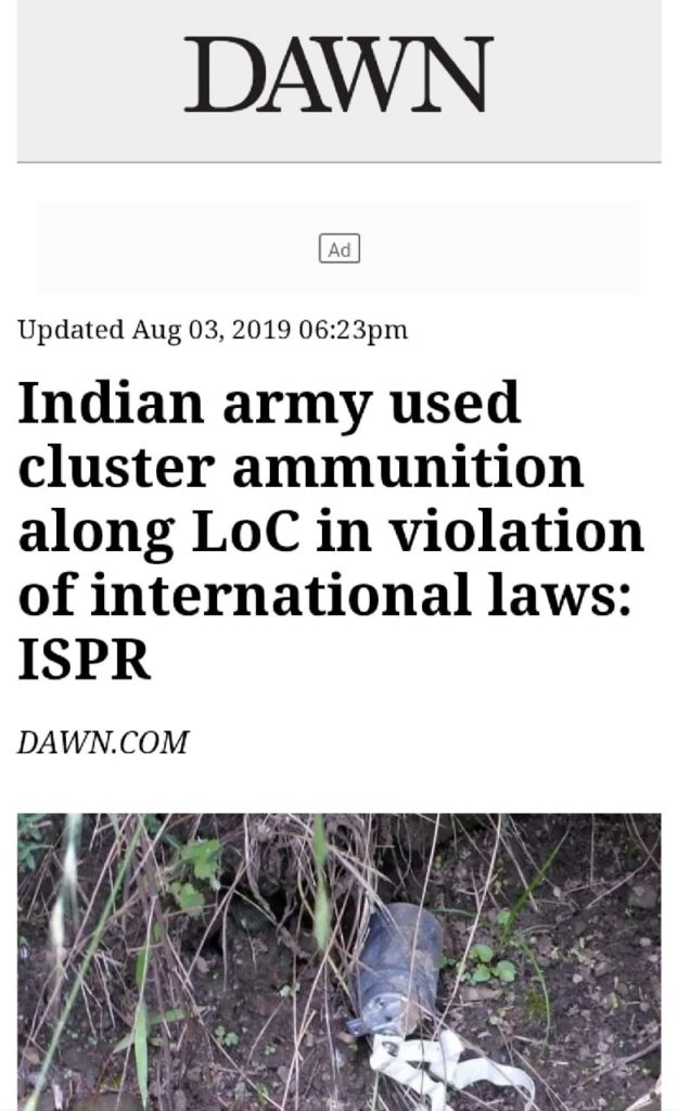 Article Published in Pakistani Newspaper Dawn on use of Cluster Bombs