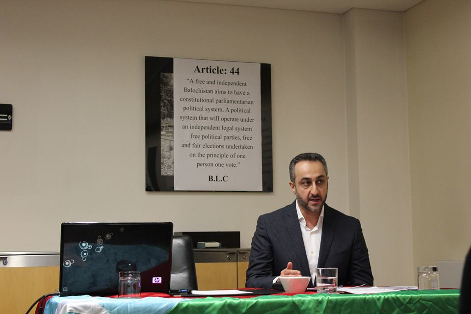 Event in London during which Balochistan Liberation charter was released for public suggestions and feedback. Sobdar Baluch speaking at the event.