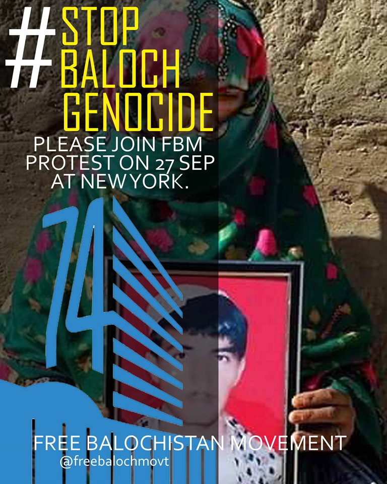 Picture of a Baloch Mother questioning where is her son who is abducted by Pakistan Army?