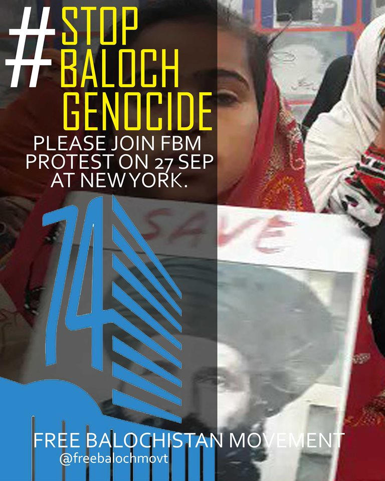 Free Balochistan Movement Demonstrations in New York: Picture of a crying Baloch girl whose Father has been abducted by Pakistan Army