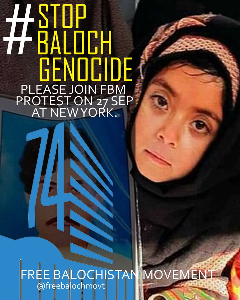 Free Balochistan Movement Demonstrations in New York: Picture of a Baloch girl asking where is her father who is abducted by Pakistan Army?