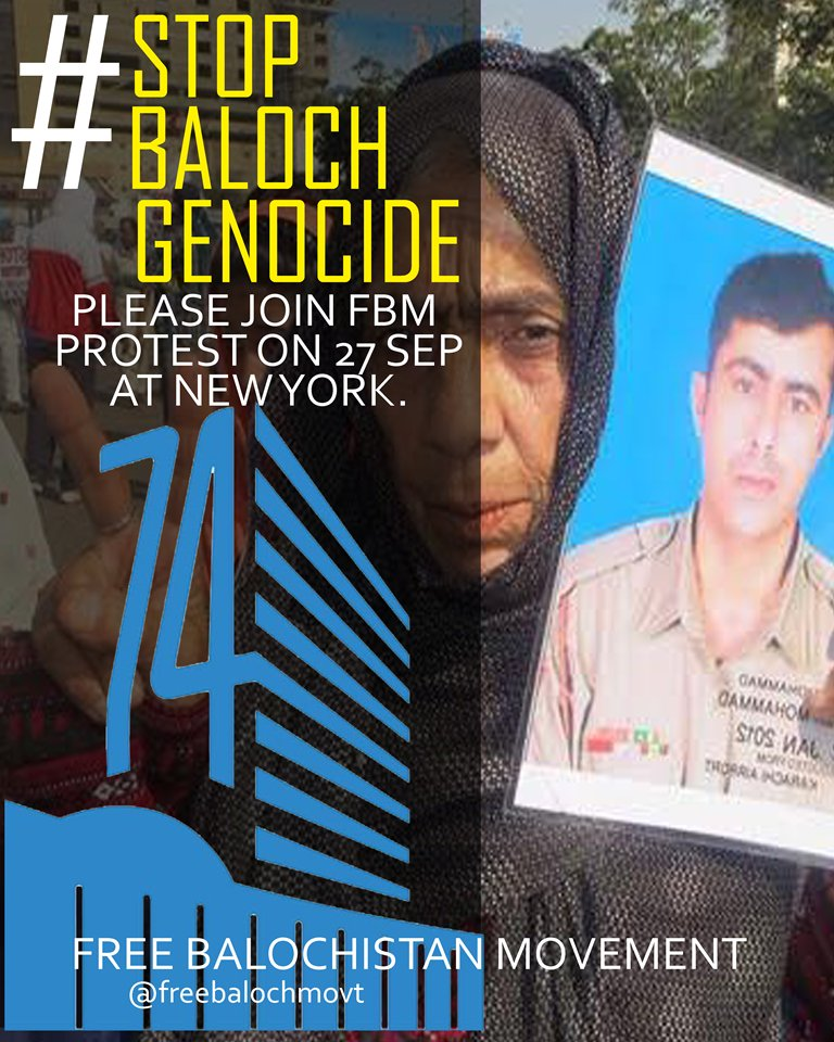 Free Balochistan Movement Demonstrations in New York: Picture of a Baloch Mother questioning where is her son who is abducted by Pakistan Army?