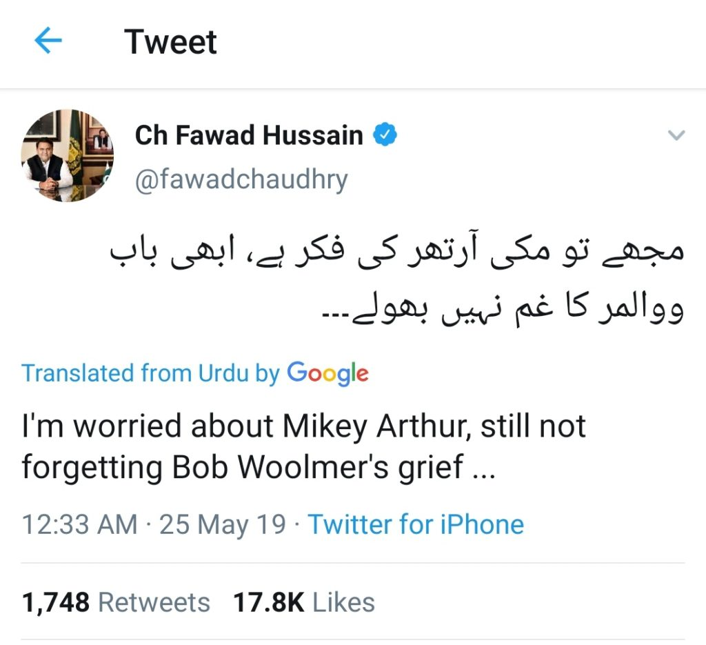 Fawad Chaudhry gave an open threat to Pakistan Cricket Coach Mikey Arthur