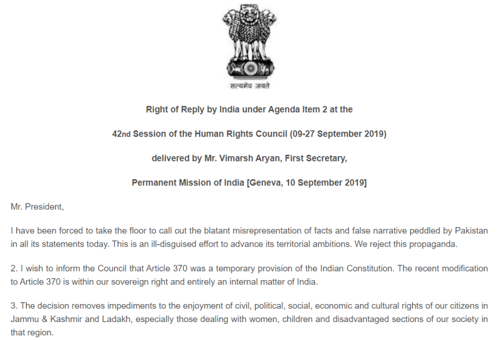 Indian Response under Right to Reply at UN Human Rights Conference Geneva