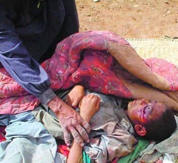 A young boy killed by Pakistan Army