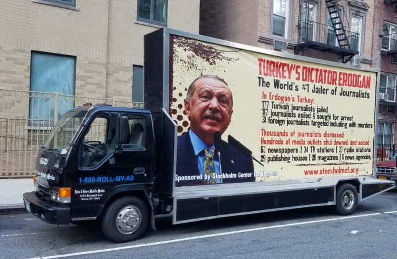 Failed attempt by Turkey to Portray Erdogan as Leader of Muslim Ummah as his banners roam around cities showing his clampdown on Freedom of speech