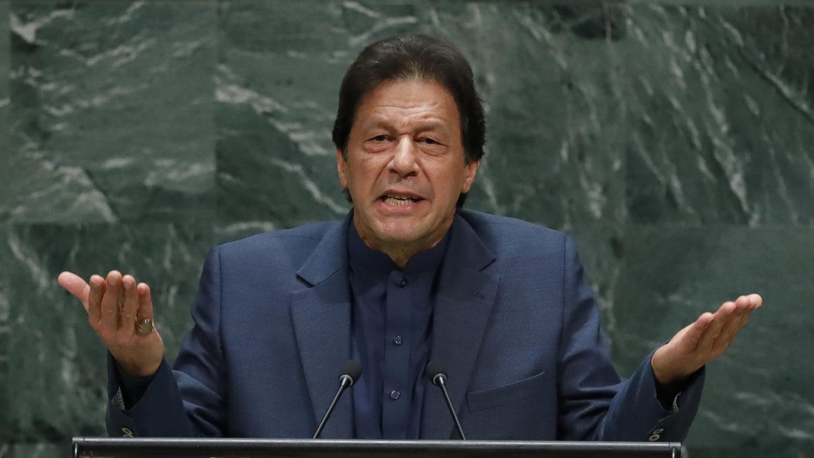 Imran Khan Speech at UNGA