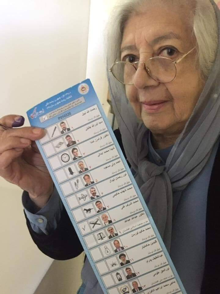 Afghan Hero Ghazi Amanullah's daughter Hindia also voted during the Afghan elections