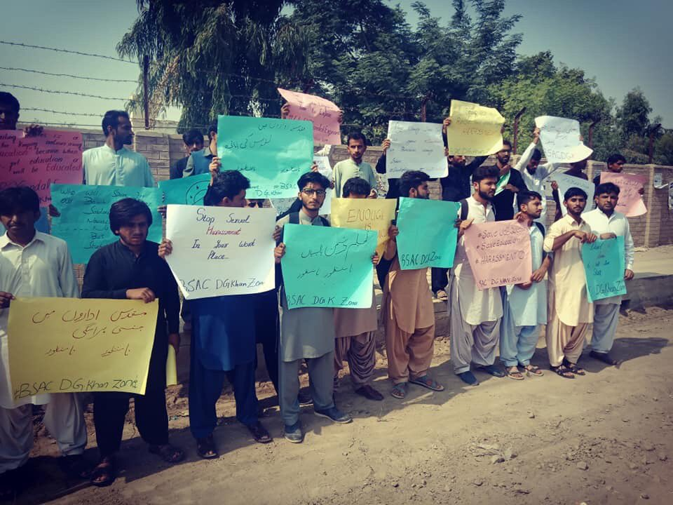 University of Balochistan Scandal: Students Protests in the University