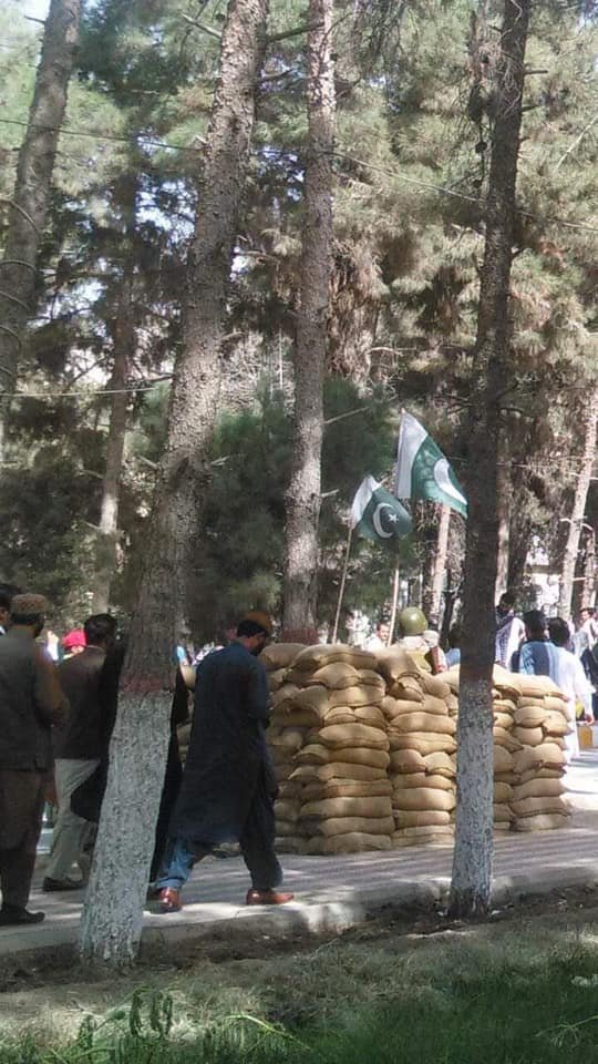 Frontier Corps (FC). Paramilitary force of Pakistan controlling University Campus