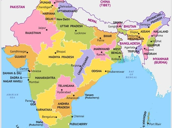 Map of India showing Union Territory of Jammu & Kashmir and Ladakh