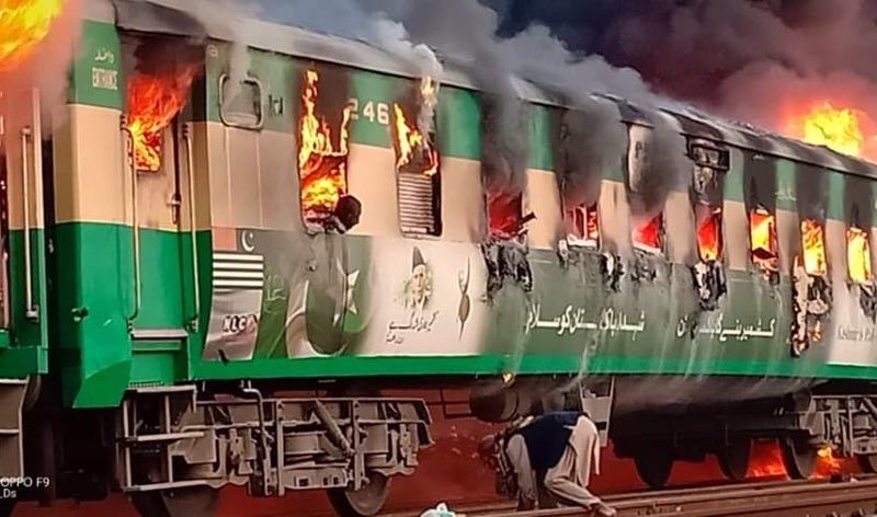 Was Train Fire in Pakistan a Sabotage?