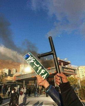 Gasoline Price Rise Protests in Iran