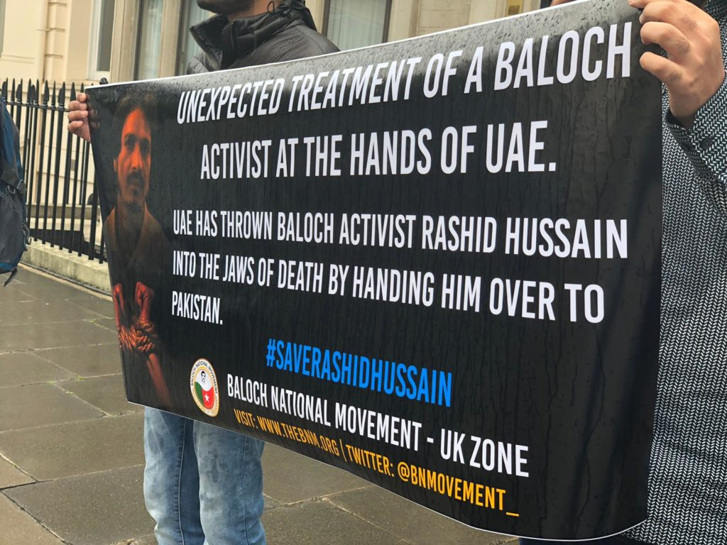 A Family Facing A State: UAE has thrown Baloch Activist Rashid Hussain into the Jaws of Death by Handing him over to Pakistan