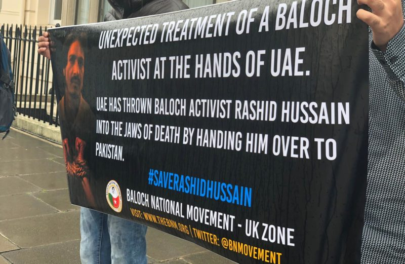Protesters demanding release of Balochistan Freedom Activist Rashid Hussain