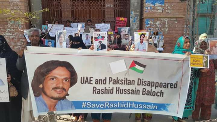 A Family Facing A State: UAE and Pakistan disappeared Rashid Hussain Baloch
