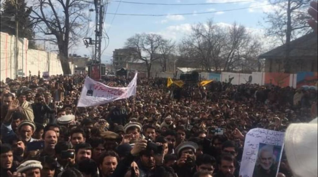 Protests in Parachinar Pakistan
