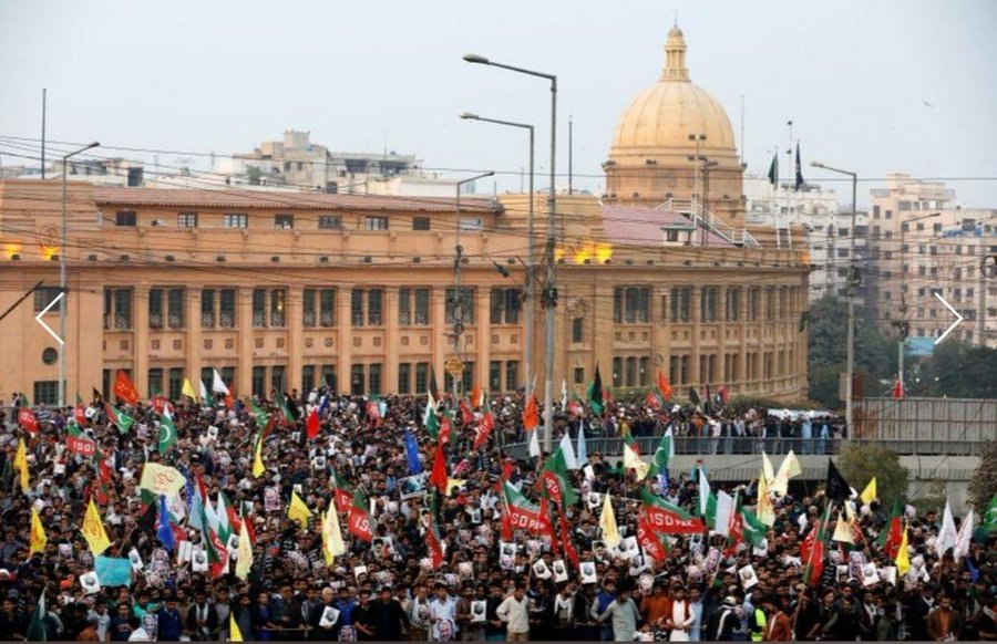 Protests in Pakistan: Thousands of People gathered protesting against Israel and the US.