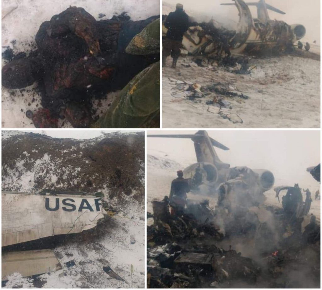 US Bombardier E-11A crashed on Monday: It is unclear how many people were on board