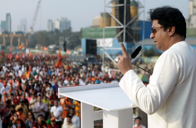 Mega Rally held in Indian State of Maharashtra by Raj Thackeray in support of CAA and challenging the Leftist Liberals and Jihadist sympathizers