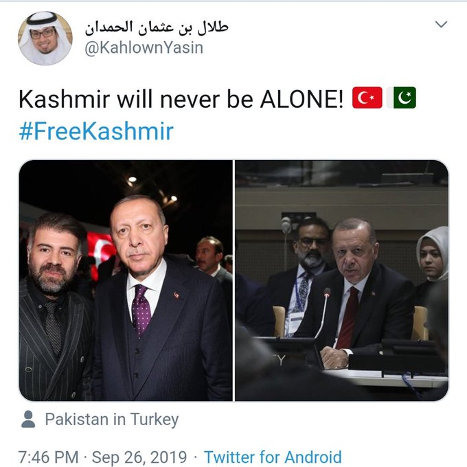 Erdogan from Turkey with Pakistanis