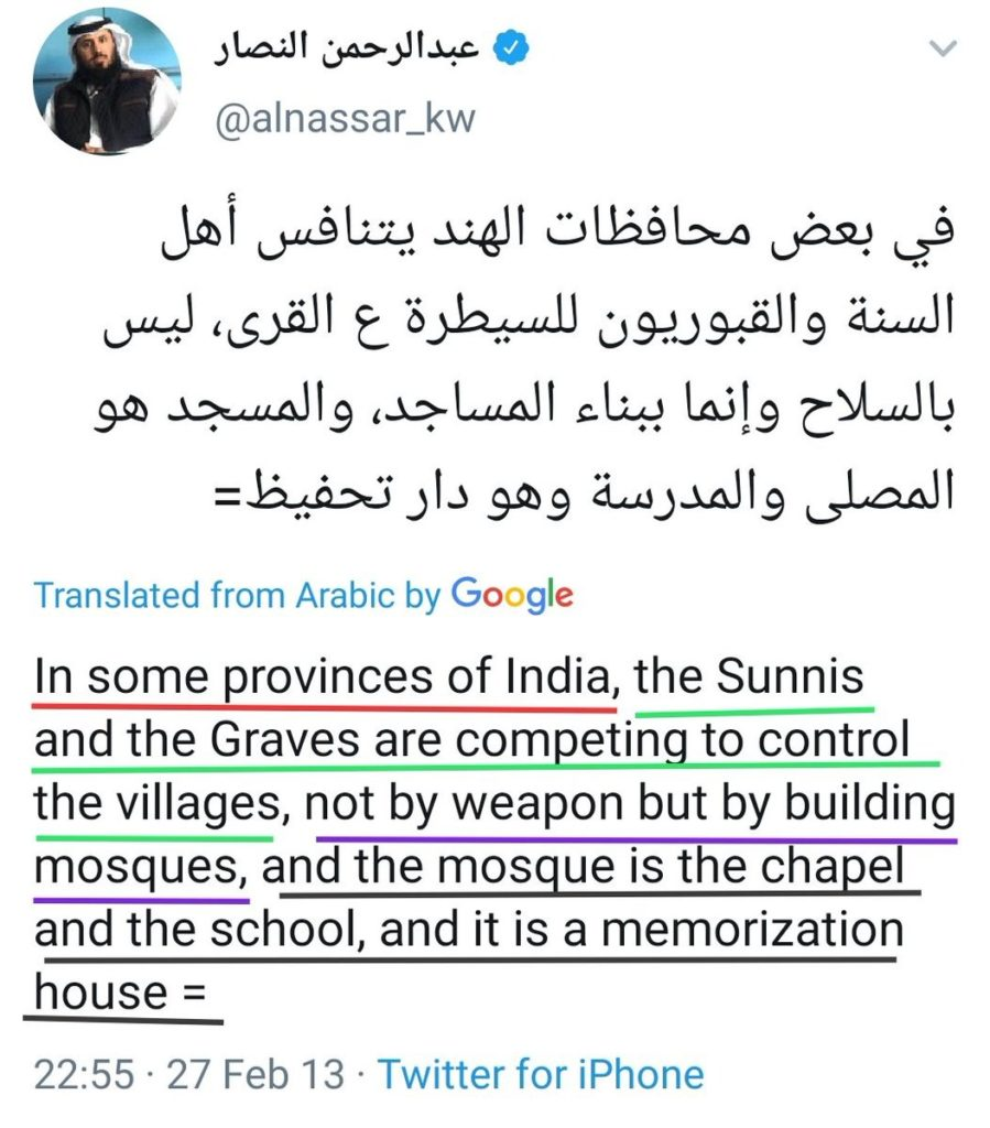 Activities of a few tainted Arabs: Here comes the real threat of Invasion and controlling villages after villages not by weapon but by building mosques, Madrasas and the Graves everywhere.