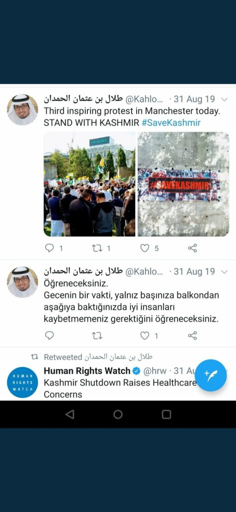 Fake Pakistani Twitter handles Posing as Arabs: Tweet of Yasin Kahlown in Turkish language.