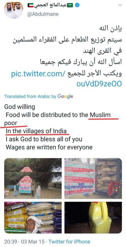 Activities Of A Few Tainted Arabs in India: Distribute food only to Muslims.