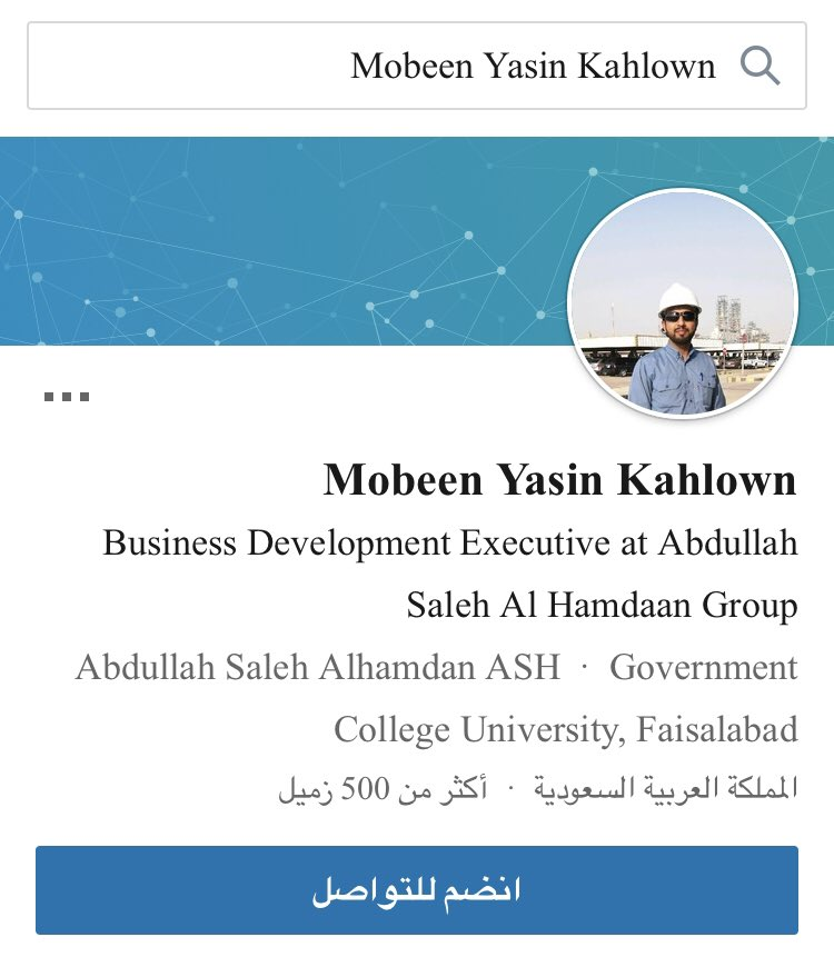 Profile of Yasin Kahlown
