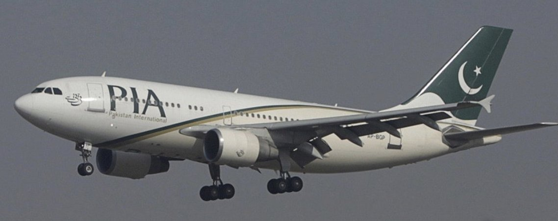 Pakistan PIA Civilian Plane Crashes: Public Money spent on Terrorists