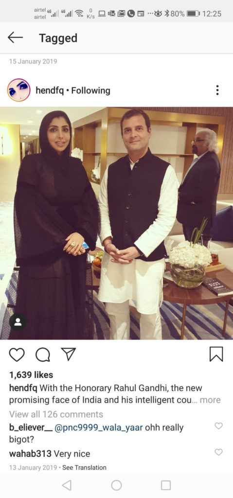 Attaching the Screenshot of Instagram page of rogue 'Princess' posted by T. R. Sriniwas exposing the rogue 'Princess' with a Politician from opposition Congress Party in India