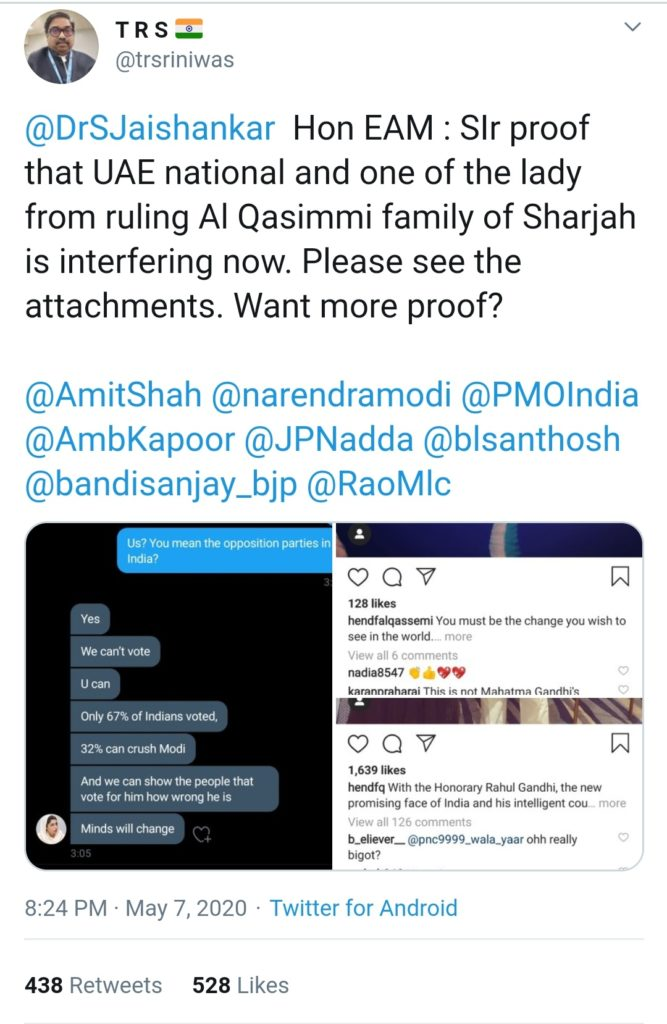 Attaching the Screenshot of the tweet of T. R. Sriniwas exposing the rogue 'Princess'